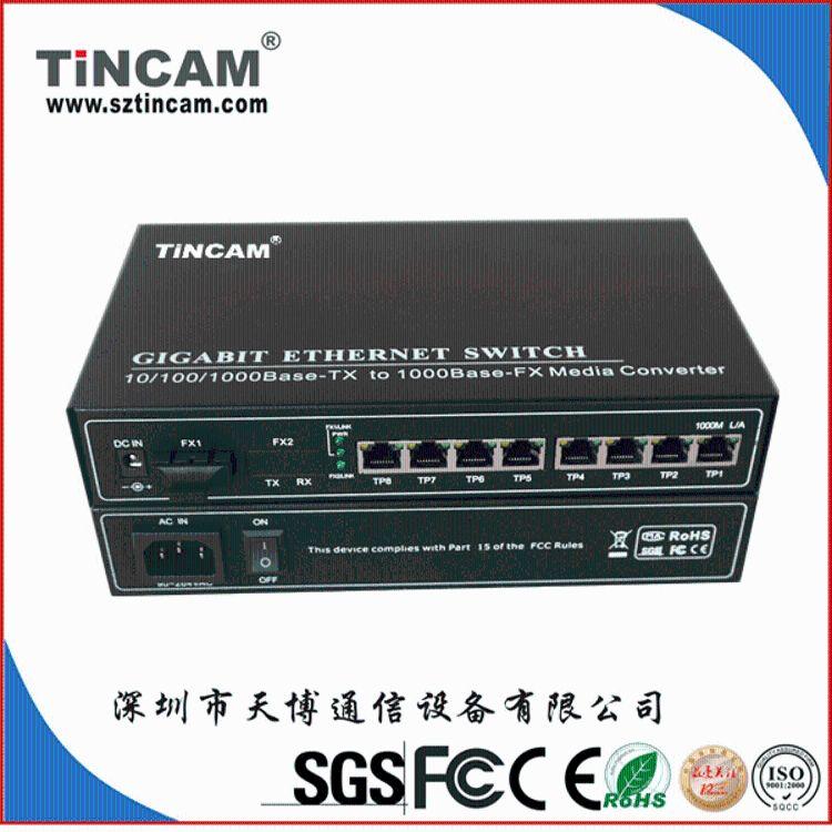 全千兆 自适应 一光八电单模双纤光纤交换机  双电源 SC口 20km