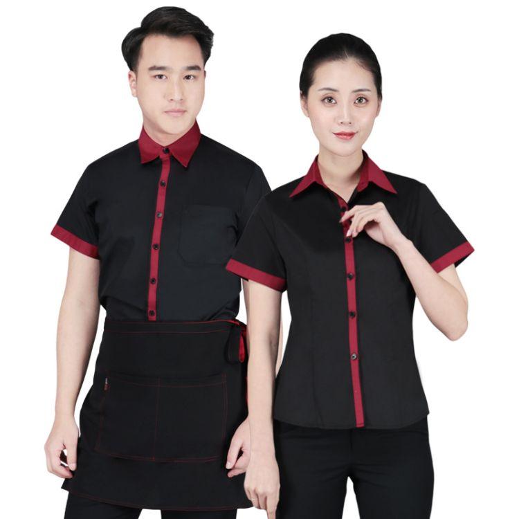 服务员服装 加工定做职业装 酒店工作服 成都零售批发员工服装