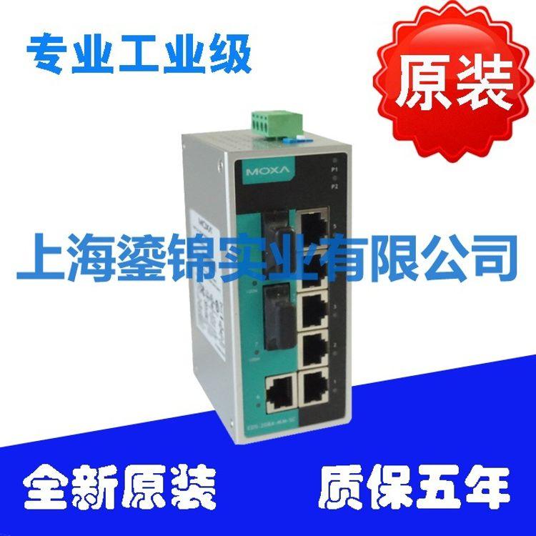 台湾摩莎 MOXA EDS-208A-SS-SC-T 工业交换机 单模 宽温