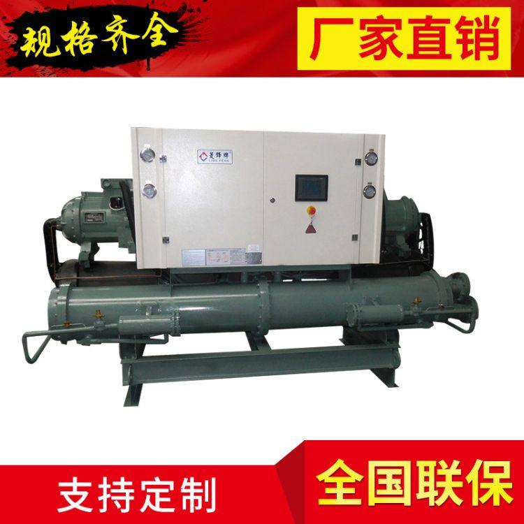 广东比泽尔水冷机组-比泽尔冷制冷机组-工业制冷机