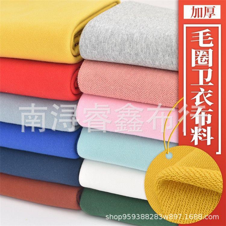 厂家直销 涤棉CVC大毛圈 精梳针织面料毛圈 小牛肚卫衣鱼鳞布