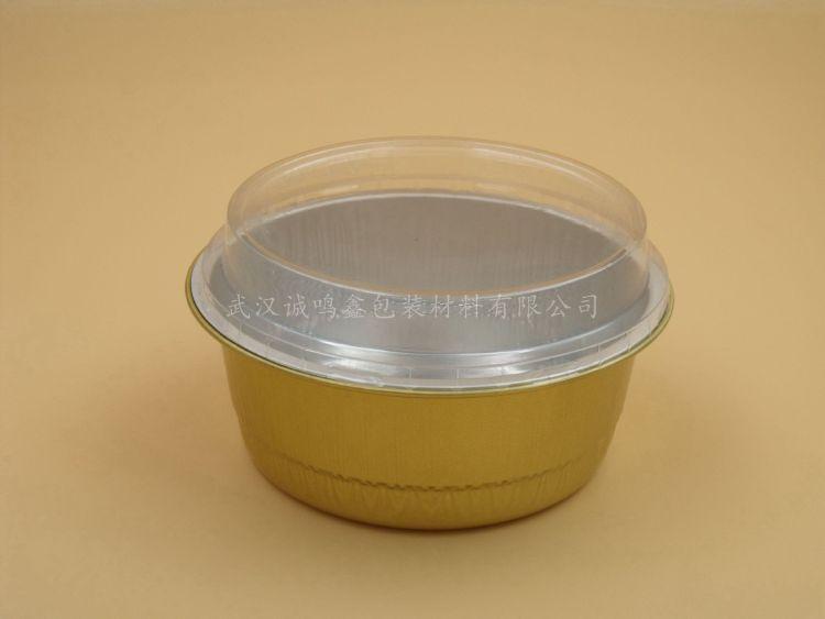 YY180 铝箔碗 1200ML 带盖 外卖打包 锡纸碗 锡纸盒 烤箱焗饭