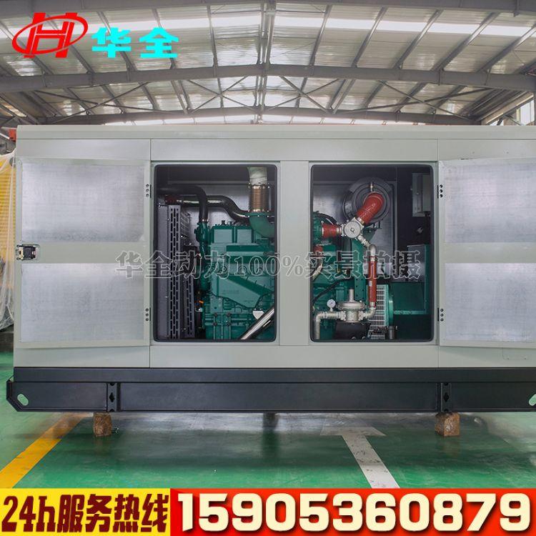 玉柴燃气发电机组 150KW静音天然气发电机 沼气发电机组150千瓦
