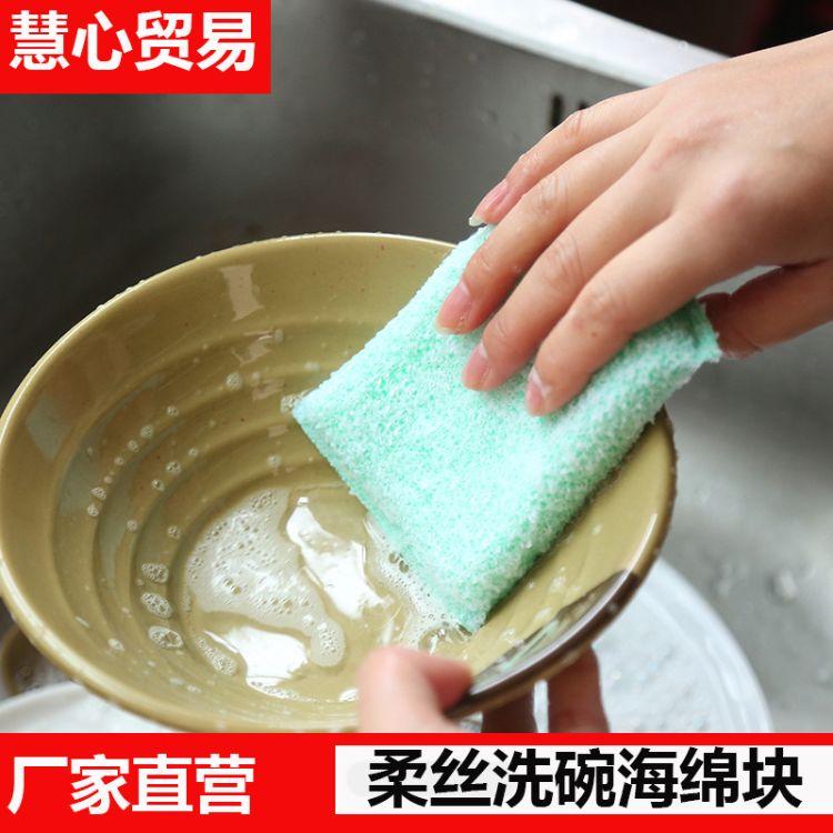 加厚彩色海绵擦洗碗清洁块魔力擦去污厨房家用洗刷用品百洁布海绵