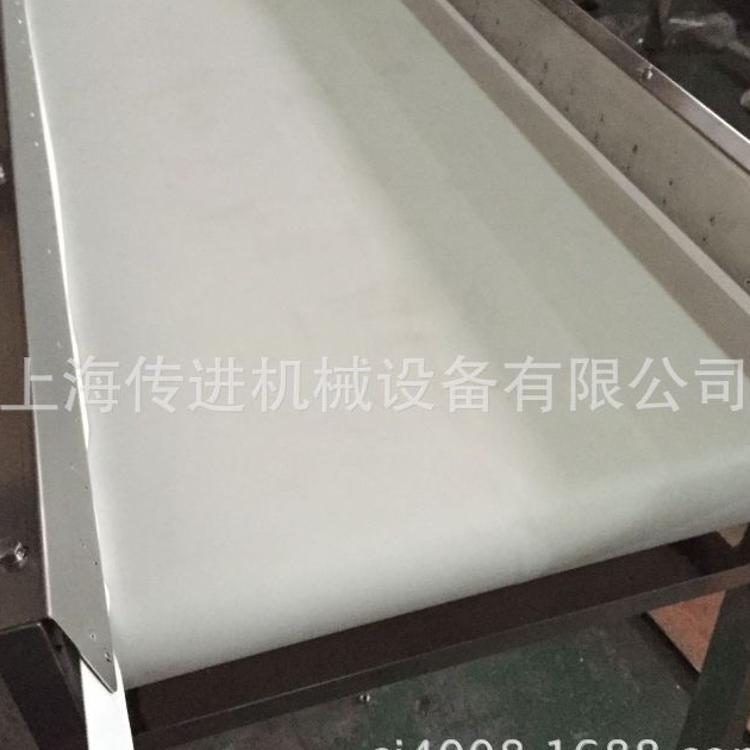 供应手工水饺输送机 食品级皮带包装输送机 速冻水饺输送带 欢迎选购