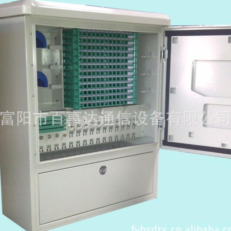 厂家直销百事达通信设备144芯不锈钢光缆交接箱  光交箱包邮定制