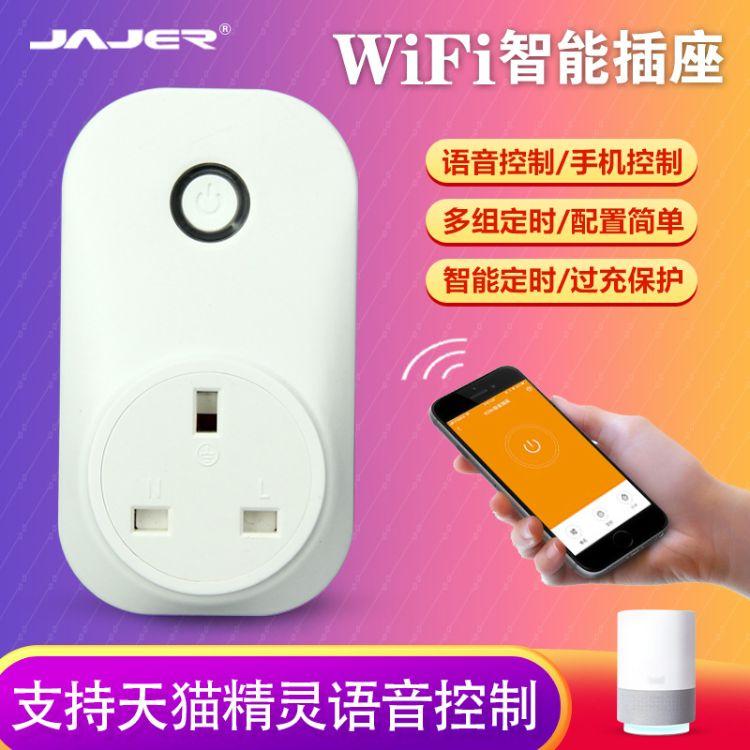 WIFI智能插座控制板智能灯PCBA方案开发wifi智能插座WIFI插座