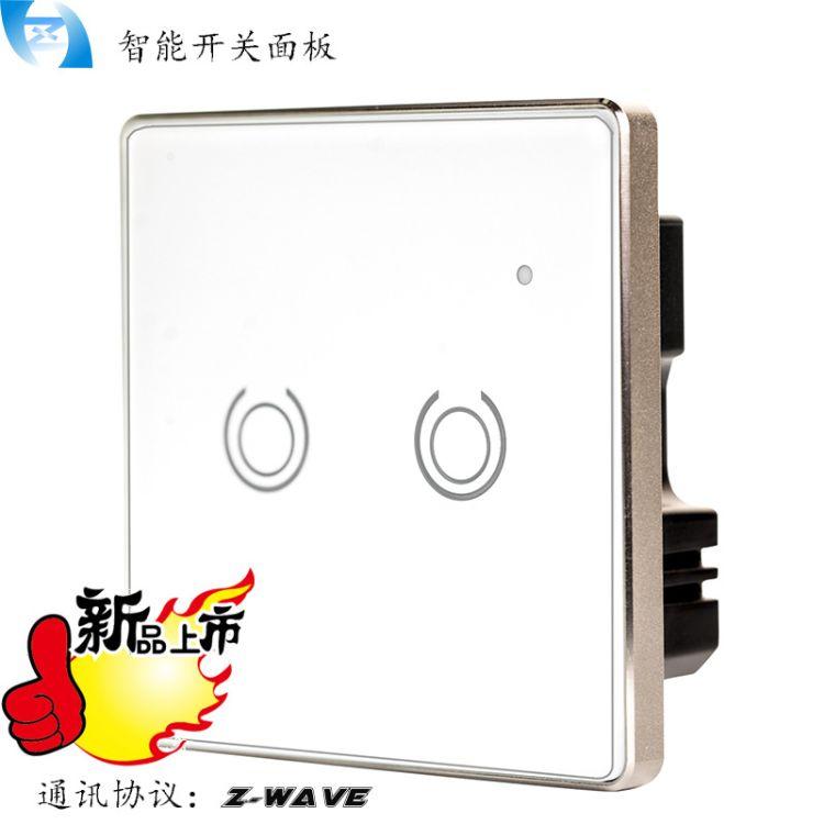 恒众鑫Z-Wave智能家居新品上市 智能开关面板  灯光控制器 远程
