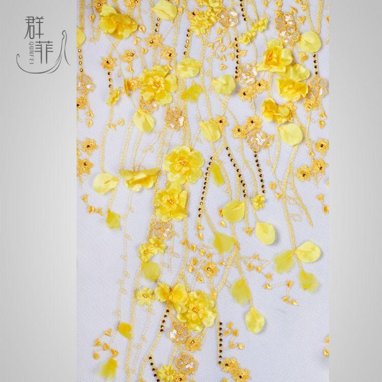 特价厂家批发采购婚纱礼服面料手工钉珠车花蕾丝花边满幅颜色定做