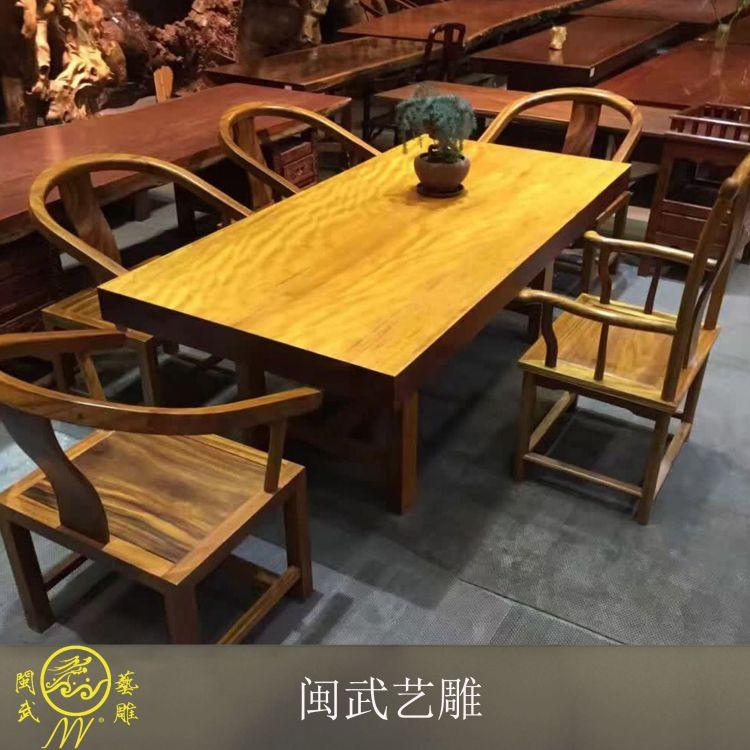 非洲黄花梨大板 黄花梨实木大板定制实木茶书桌办公桌 工厂直销批发