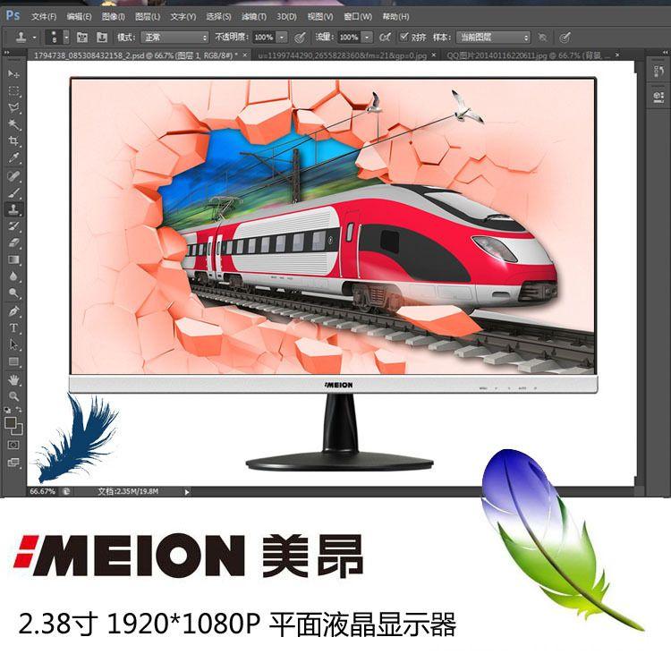 美昂T401 24寸台式液晶显示器无边框超薄HDMI高清23.8寸电脑显示