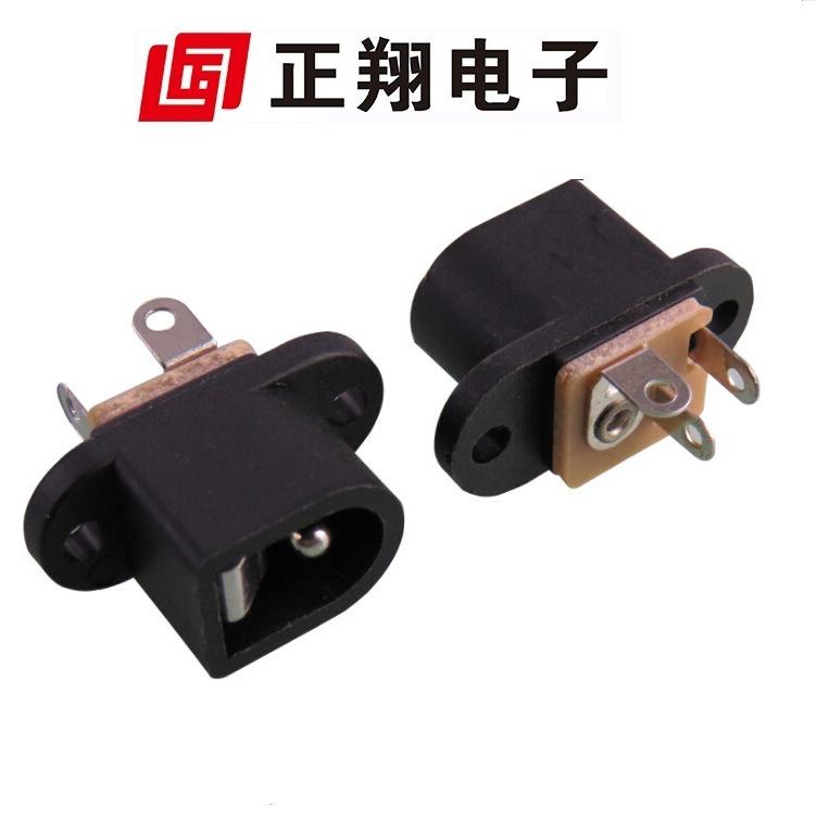 正翔 DC-016 9*21*16MM DC电源座插件 两孔安装固定孔 2.1中芯针