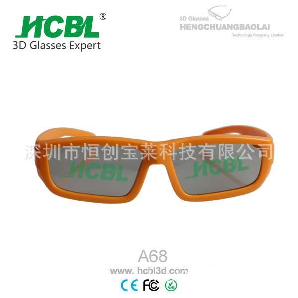 专业生产3D眼镜大批量生产3D电影院专用创维款(儿童)立体眼镜