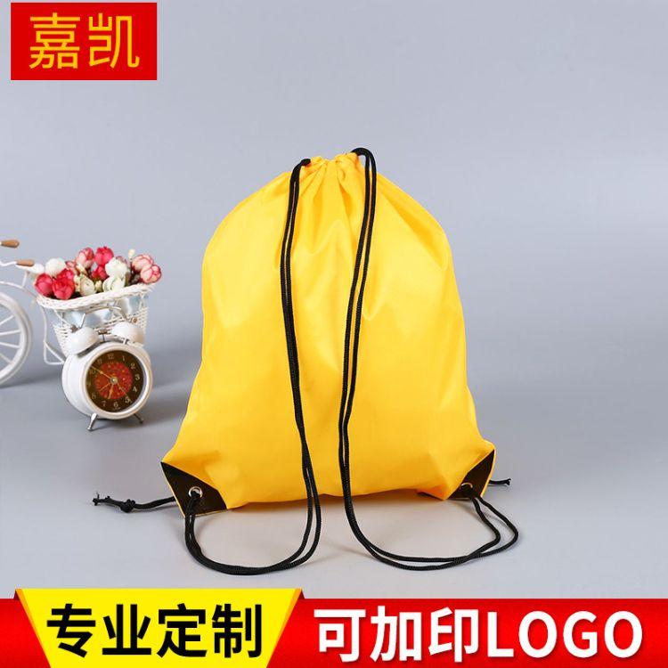 厂家批发创意涤纶束口袋双肩包 雨伞布防水袋运动背包收纳袋定制