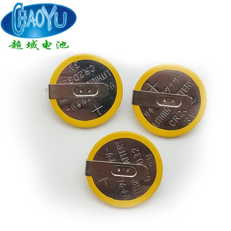 厂家直销 CR2032焊脚电池 3V纽扣电池贴片式焊脚 CR2032焊脚电池