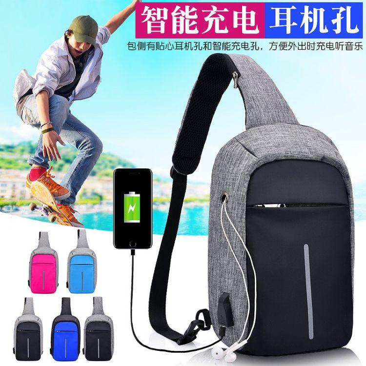 2017新款防盗USB充电胸包多功能斜挎包男女休闲运动背包厂家批发