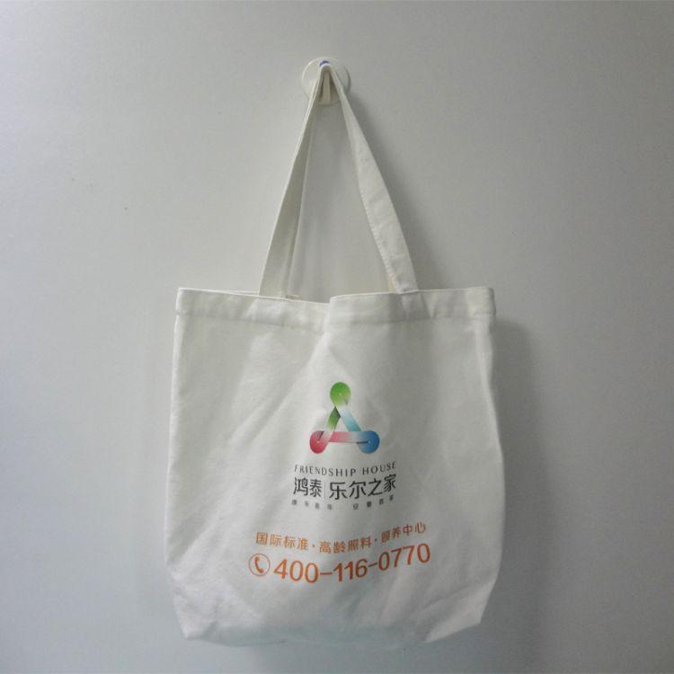 棉布帆布袋厂家加工定做定制帆布袋 棉布袋 无纺布袋 空白袋现货