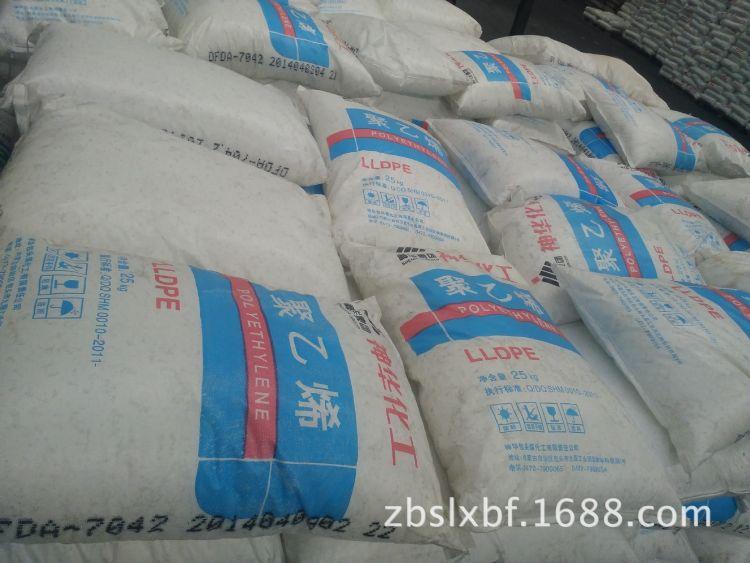 淄博厂家直销LLDPE 聚乙烯树脂 聚乙烯原料 量大优惠