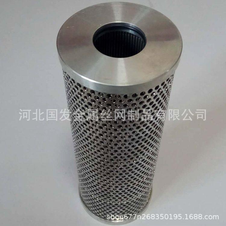 不锈钢折叠吸油滤芯 滤油机液压油滤芯工厂加工定制