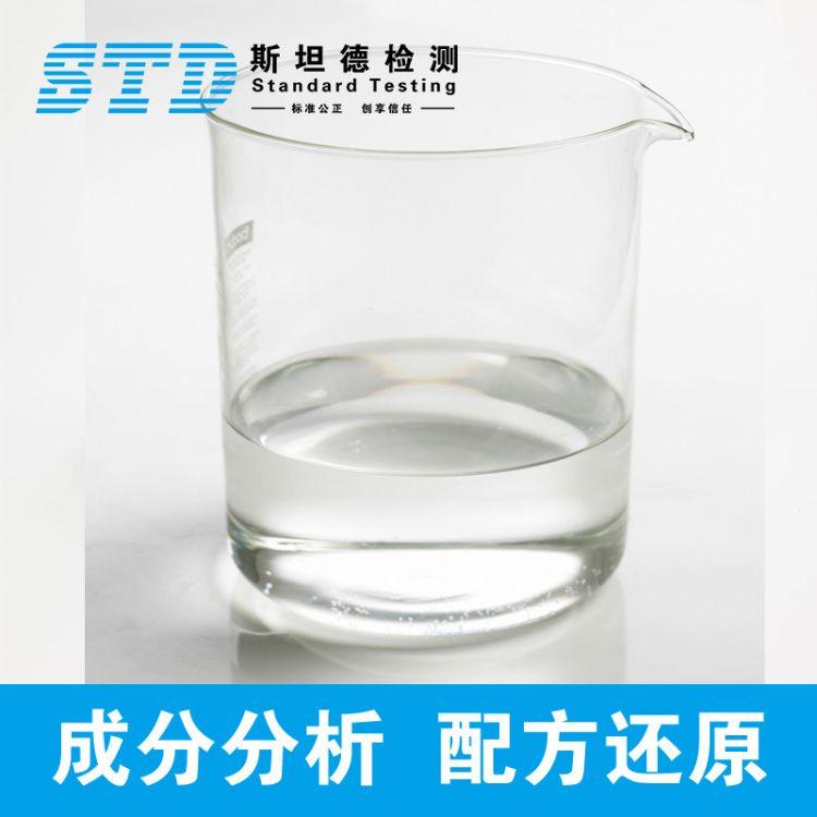 酸碱调整剂 配方分析 调整剂 配方解密 工艺改进 资质报告