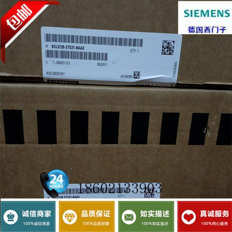 西门子6SL3120-2TE21-8AA3 SINAMICS S120双轴电机输入模块18A