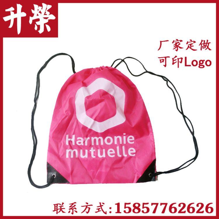 可定制200背包袋束口热转印可以加印LOGO丝印布袋免费拿样专柜