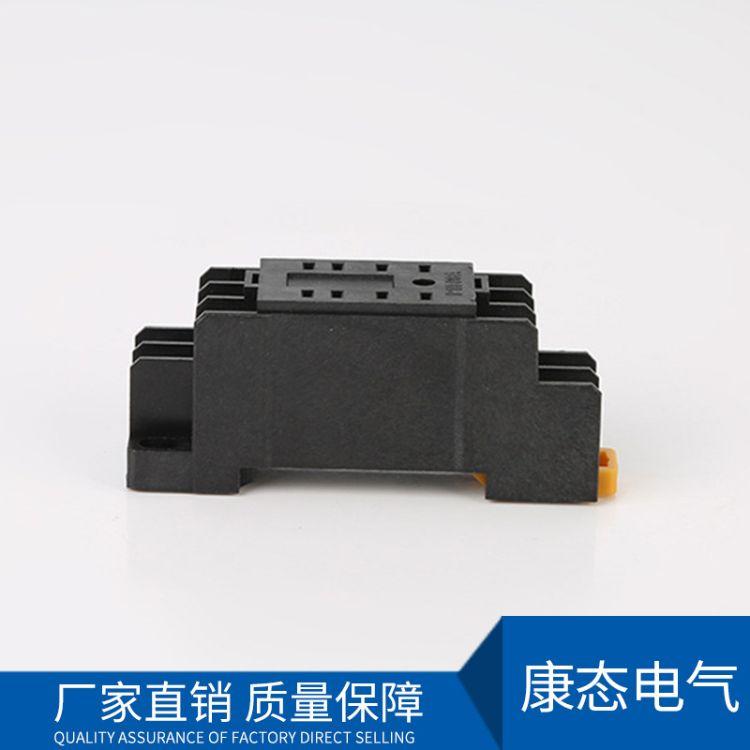 小型继电器底座PYF08A 电磁继电器座子MY2N-J HH52P 5A 8脚导轨式