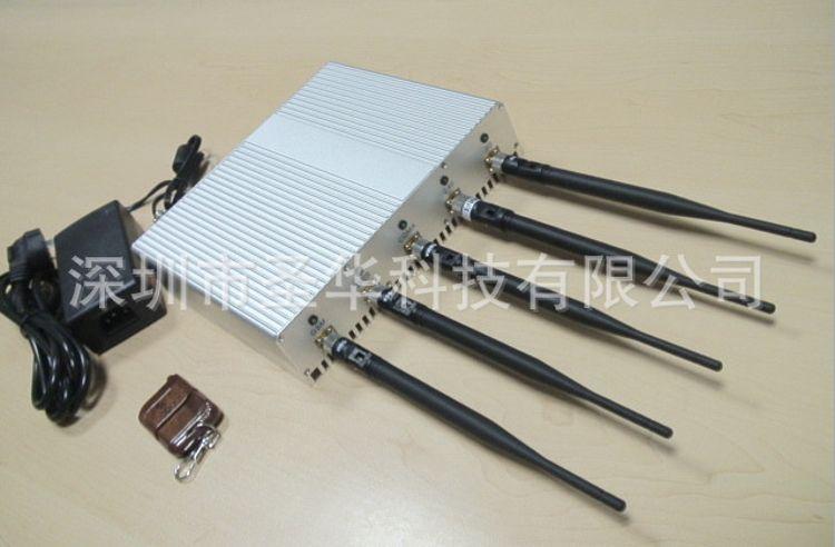圣华5路大功率可调式手机信号屏蔽仪器手机信号屏蔽批发