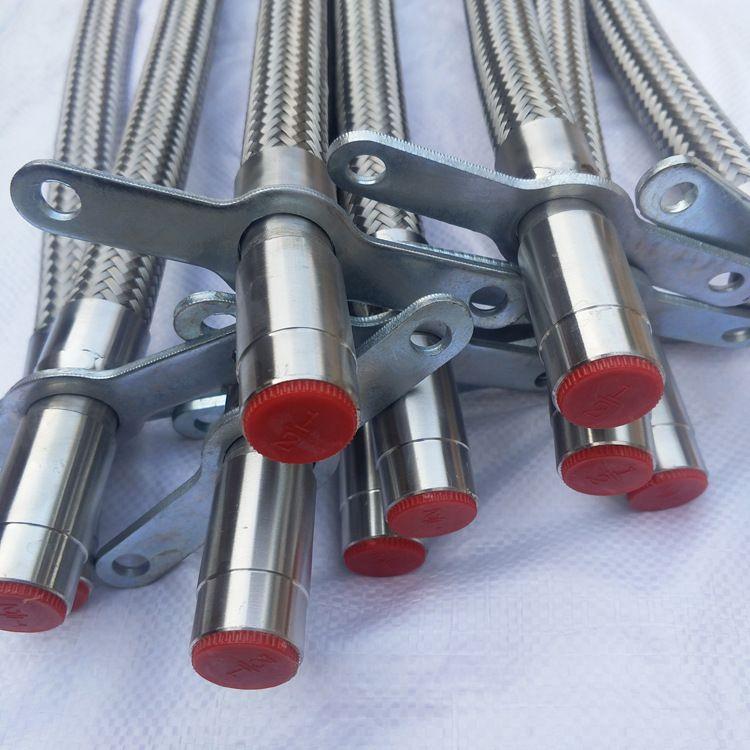 定制加工 自动喷淋消防金属软管 耐高温高压金属软管 现货供应