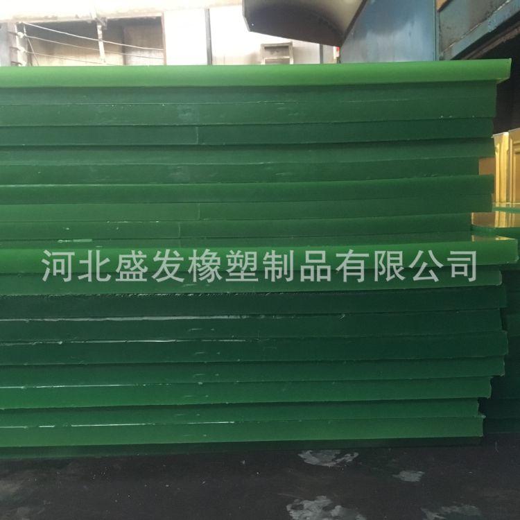 盛发厂家直销定制聚氨酯平板板条 聚氨酯皮带清扫器异型件定做