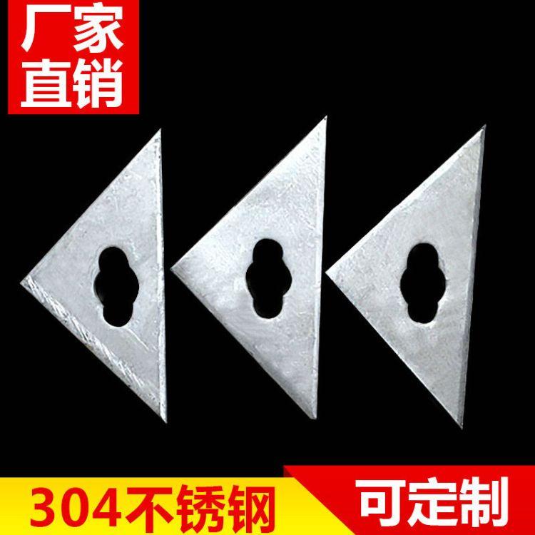 荣发 304不锈钢窨井盖三角码  加厚不锈钢井盖三角码