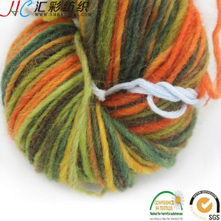 汇彩晶星彩虹线绞纱 长距离渐变羊毛纱 100%纯羊毛 手编披肩帽子
