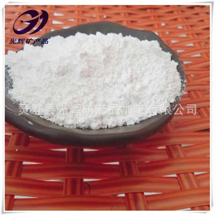 钛白粉 厂家供应钛白粉 高级涂料填充 表面涂料用钛白粉