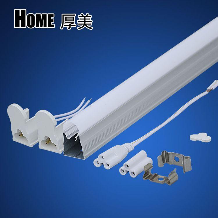 LED日光灯T5一体化外壳套件 T5一体化灯管套件 1.2米日光灯报价