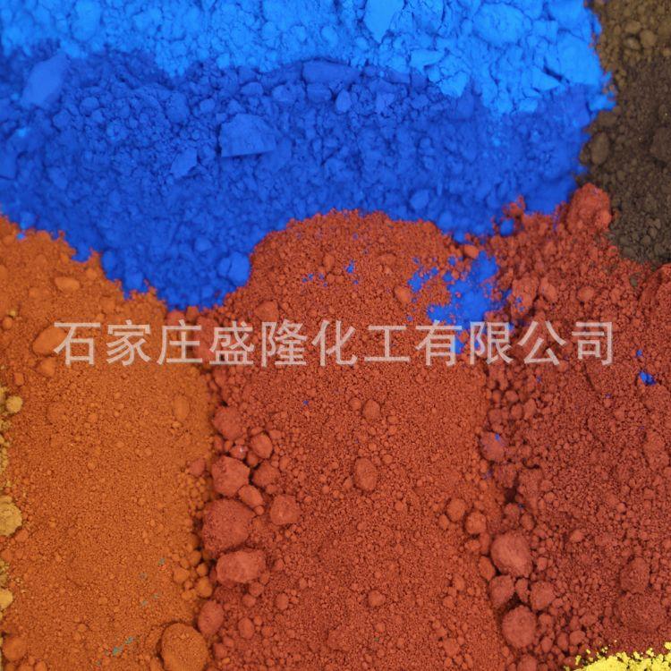 河北 氧化铁红工厂     建筑专用氧化铁颜料   直销工厂
