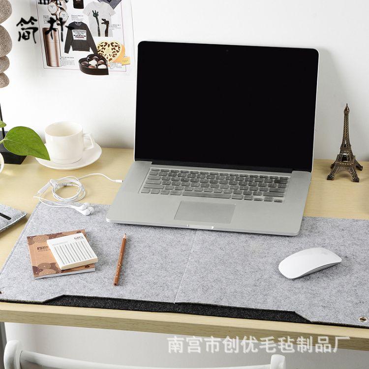 【小量批发】键盘无线游戏鼠标垫毛毡环保鼠标垫 精选A级毛毡