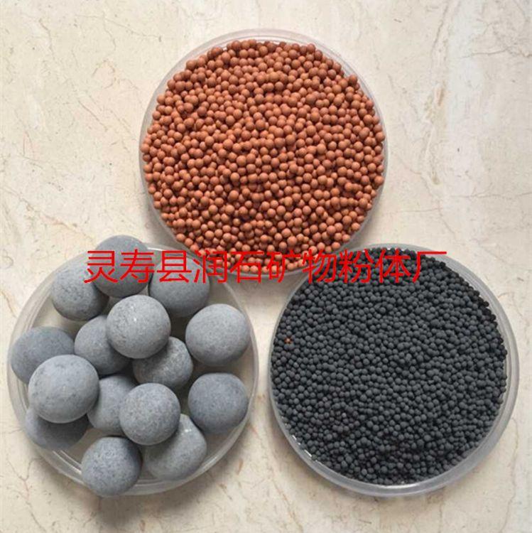 供应麦饭石 麦饭石颗粒 麦饭石球 麦饭石粉 滤料用麦饭石颗粒