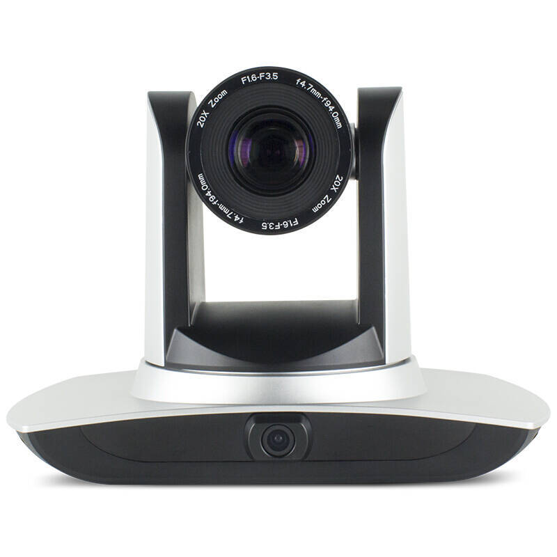 天创恒达 UV1000S 高清自动跟踪教学录课直播视频会议摄像机