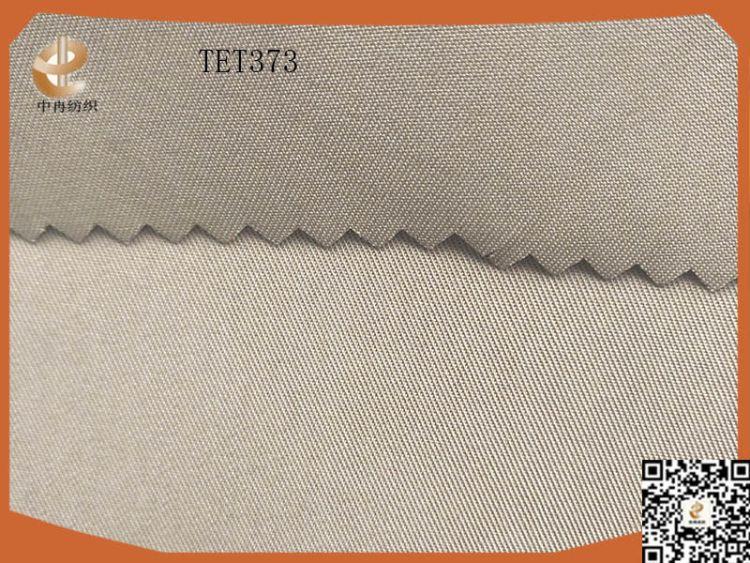 梭织混纺面料好不好?羊毛混纺布料 涤纶混纺 定制批发 羊毛混纺布料