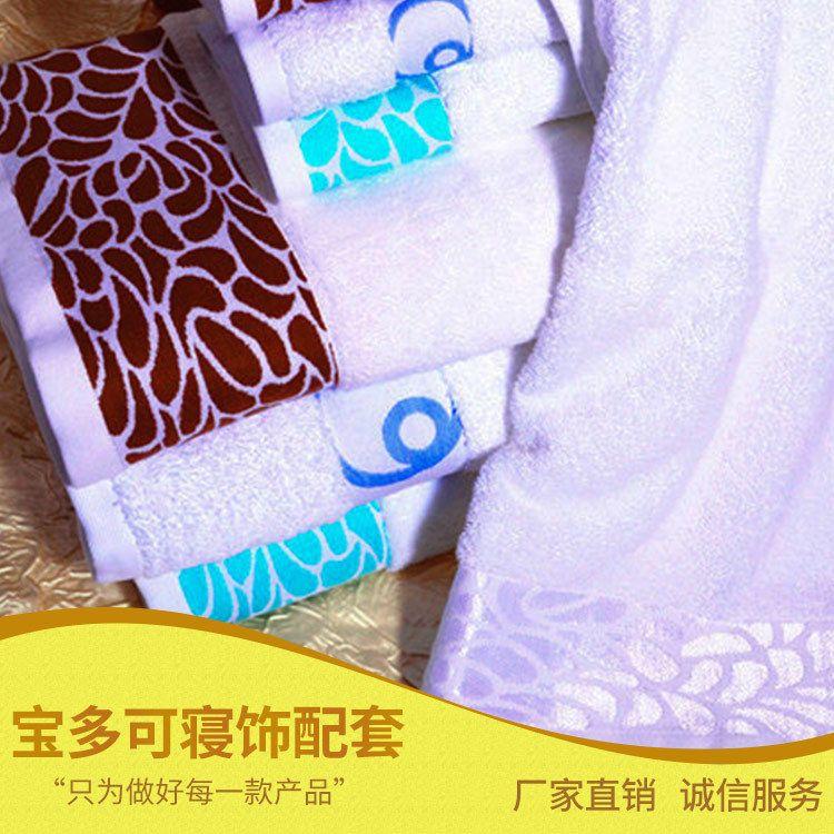 全棉色织毛巾 日用品酒店宾馆用品毛巾 提花刺绣成人纱布定制