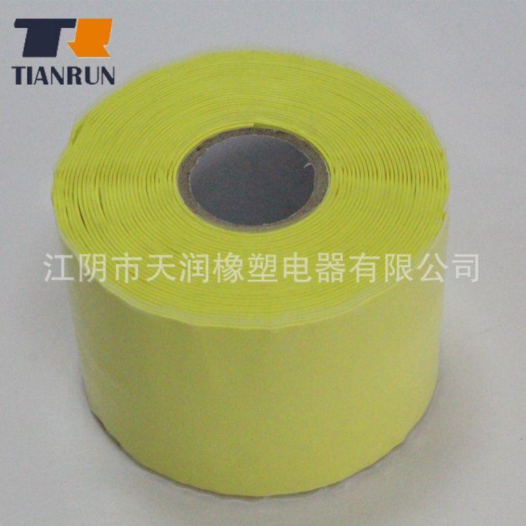 厂家硅防火阻燃橡胶自粘带 耐高温工业管道双面保护胶带可订制