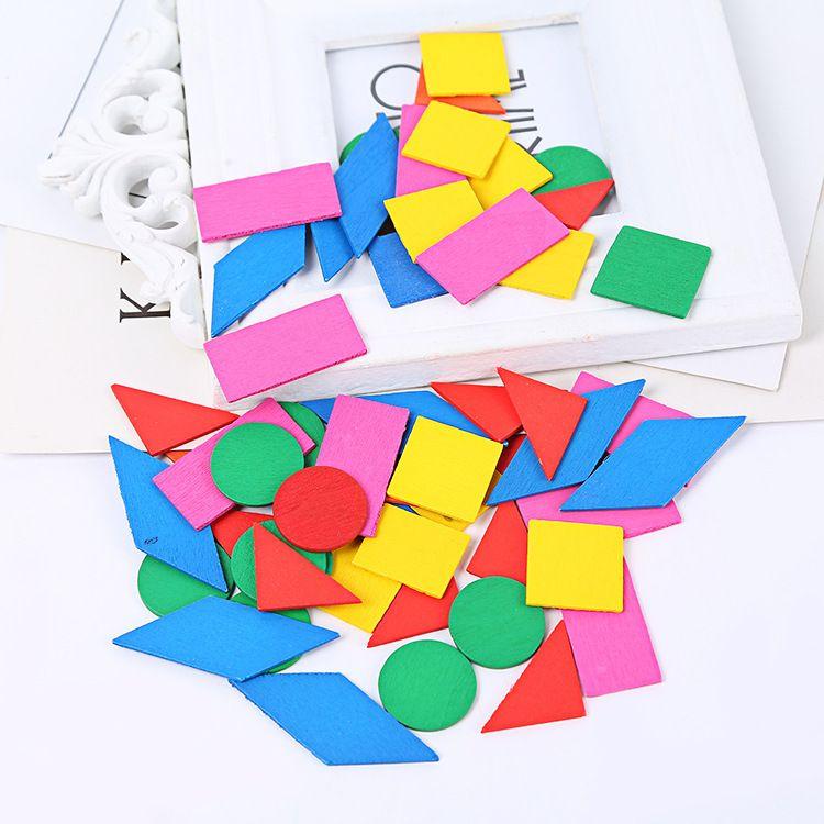 小学生数学教具套装一年级数数棒圆片几何体套装立体图形教学用品