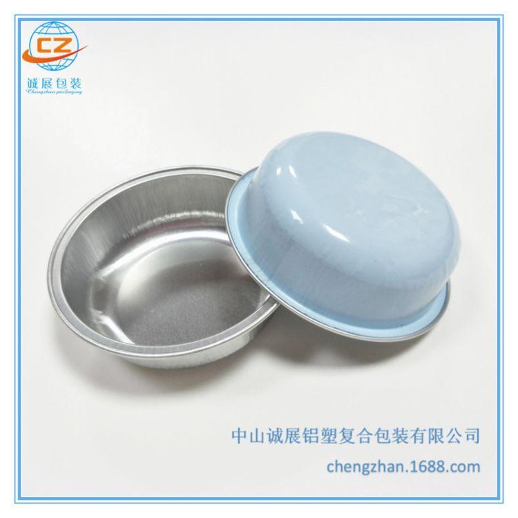 高档彩色无皱杯 布丁耐烤杯 耐高温蒸煮 铝箔材质不易变形