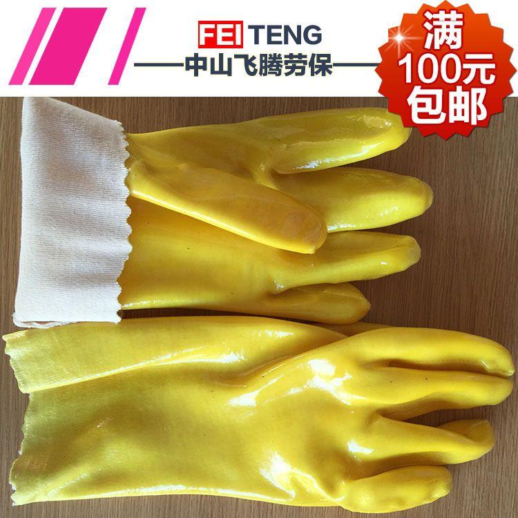 春蕾棉毛浸塑 耐酸碱耐油手套  工业劳保手套