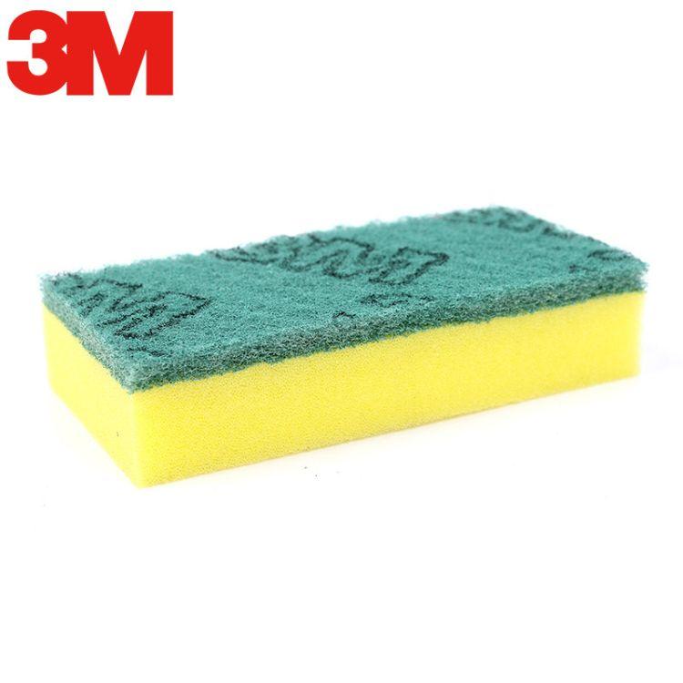 3M思高百潔布7401洗碗海綿廚房刷鍋布洗碗布不易沾油