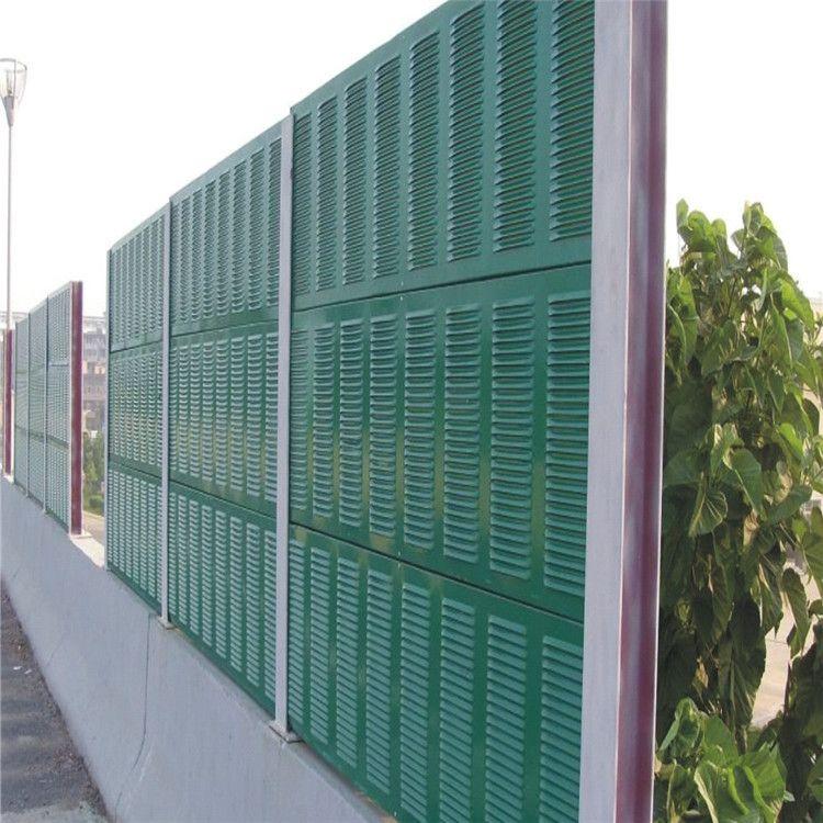隔音屏声屏障噪音治理 噪音污染治理 桥梁声屏障 公路声屏障