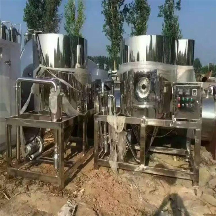出售二手20型离心喷雾干燥机二手压力喷雾干燥机