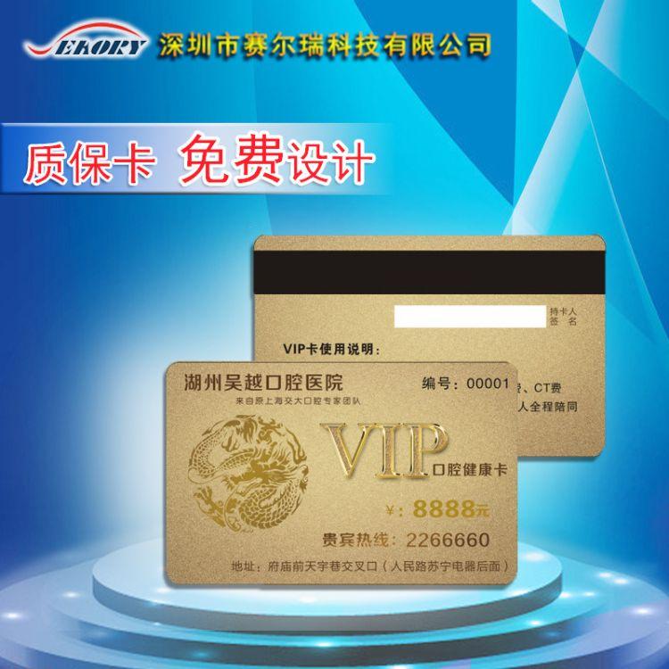 厂家直销 300 OE低抗磁条白卡 PVC磁条卡 会员卡 贵宾卡 可写磁