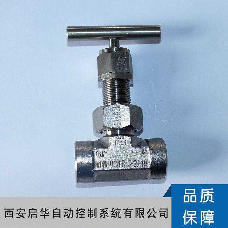 不锈钢高压卡套针阀 不锈钢电磁内螺纹高压针型阀 厂家直销