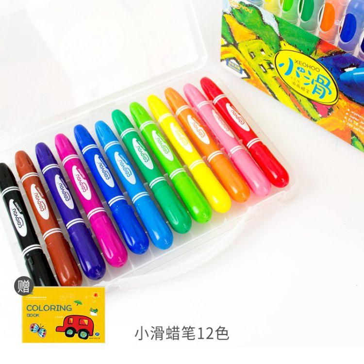 卡乐优儿童蜡笔安全无毒可水洗宝宝画笔小滑旋转油画棒12色